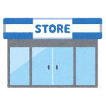 【衝撃】青森のコンビニ、店のど真ん中にとんでもないコーナーを作ってしまう…😨
