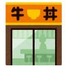 【ディストピア】デモが続く香港で一度襲撃に遭った『吉野家』の対策がガチすぎる…