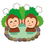 「猿嫌いだったけどこれはカワイイ」…雪玉で遊ぶ地獄谷温泉の猿が話題に