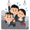 """【悲報】有楽町線の車内広告が完全に""""ディストピア""""と化してる件😓"""