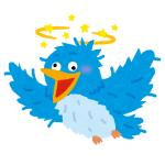 Twitter公式「今年もTwitterがたくさんの自由な声で溢れますように!」→自由ではなく皮肉に溢れていると話題に🤔