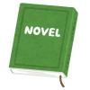 「本屋で本を買いたくなる!」…ある書店で文庫を買うと付けてくれるブックカバーと栞のデザインが素敵