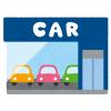 「これはひどい…」ある正規ディーラーの社員が客の車で勝手に帰宅した挙句に事故→隠蔽がドラレコでバレる