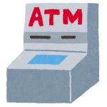 「ここだけ行列ができそう…」ある地方銀行ATMの平和すぎる光景が話題に😍