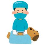 【動画】納豆を食べたワンコがおかしな挙動をするので動物病院で見て貰った結果…😱