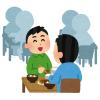 「事件現場かな?」…新型コロナ対策を施した東京大学の食堂が物々しいと話題に😨