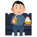 """「いつもに増してカオスだ…」大阪新世界にある""""あの映画館""""がコロナで大暴走www😅"""