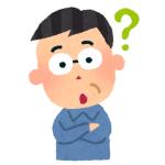 """【悲報】JR横浜駅、""""短縮""""という言葉の意味がわからない模様😓"""