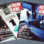 RACING NEWS formula