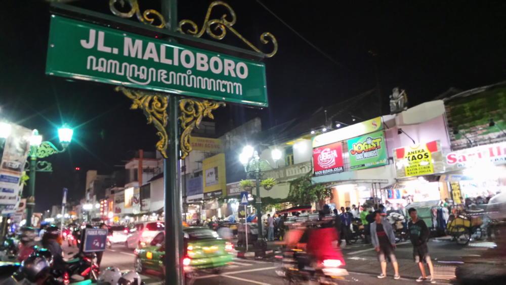Berwisata di Jogjakarta