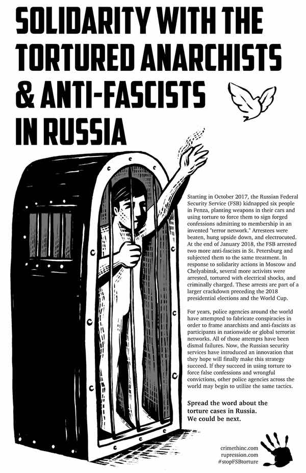 solidarity-with-the-tortured-anarchists-and-anti-fascists-in-russia-poster-3.jpg