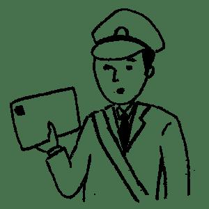 郵便屋さんの手描きイラストフリー素材