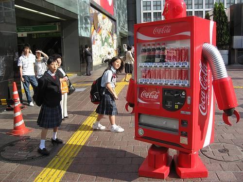 japan-venidng-machines-maquinas expendedoras-sensores inteligentes-venta digital