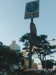 Sign of pedestrian priority in Taiwan.