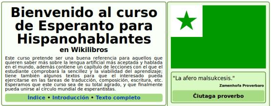 curso-esperanto-wikilibros