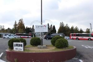 比叡山ドライブウェイの恋人の聖地