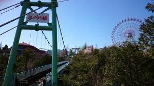 恵那峡ワンダーランド 天界苑の吊り橋 天界橋