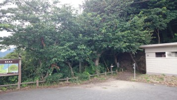 経ケ岬灯台への入口