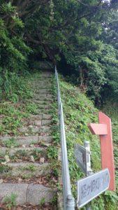 経ケ岬灯台と展望台への分岐点
