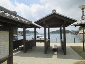 伊根の舟屋 休憩所