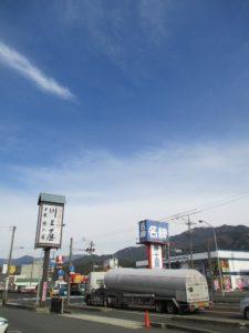川上屋 手賀野店の場所