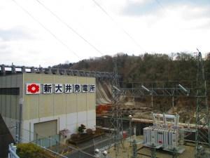 新大井発電所 大井ダム