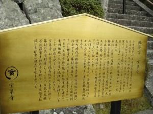 宝泉寺禅センター 成り立ち
