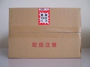 DMMいろいろレンタルの箱