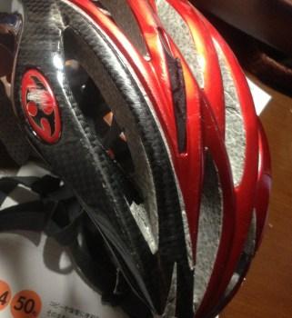 OGK KABUTO 自転車ヘルメット