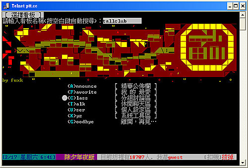 Typical PTT nav screen