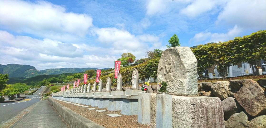比叡山延暦寺大霊園百三十三観音写真