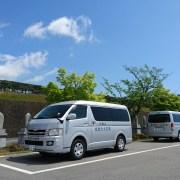 比叡山延暦寺大霊園 送迎バス写真