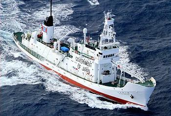 Japanese ship