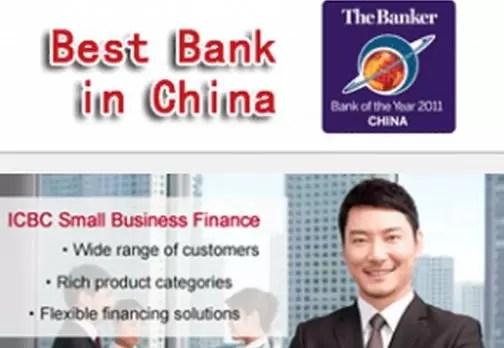 Las dos empresas más poderosas del mundo son chinas según Forbes