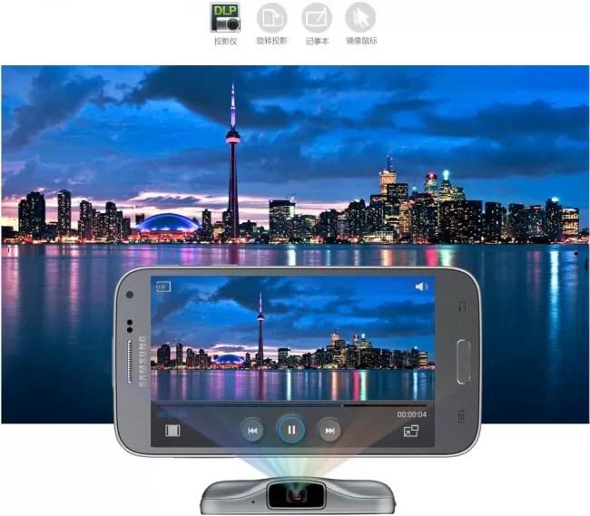 Samsung estrena un smartphone con proyector integrado