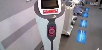 esperma maquina