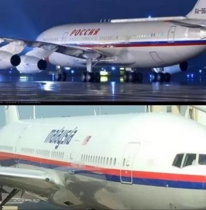 avion malasia rusia