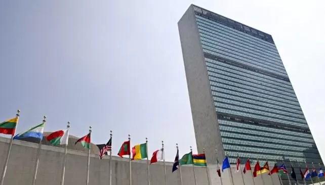 La ONU se declara «estupefacta» por el supuesto caso de sobornos