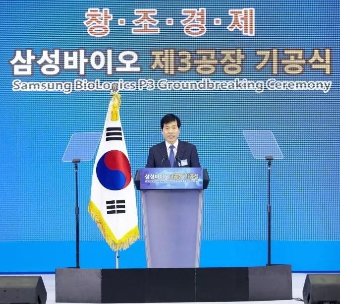 Samsung BioLogics construirá la mayor planta de fabricación biofarmacéutica del mundo