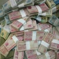 ¿Cuánto es lo máximo que puedes tener en tu cuenta de banco?