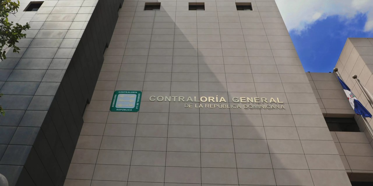 La Contraloría inicia auditoría al Cuerpo Especializado de Seguridad Presidencial (CUSEP)
