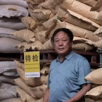 Condenan a 18 años de prisión en China a empresario multimillonario crítico