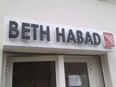 DOYEN ENSEIGNE BETH2