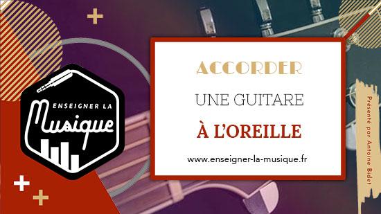 🎸 Accorder Une Guitare À L'Oreille !👂