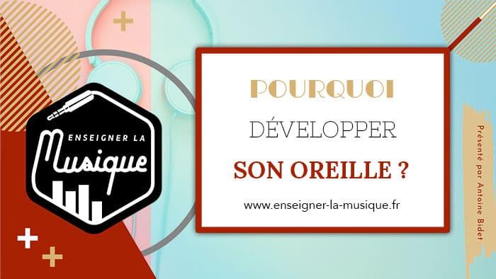 Développer Son Oreille 👂