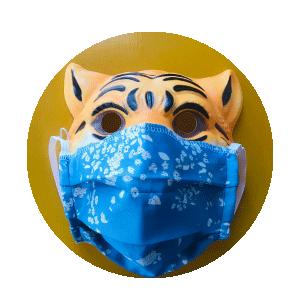 マスクしたトラ
