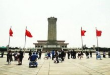 Monument to The Peoples Heroes - View Tiananmen Gate from Tiananmen Square