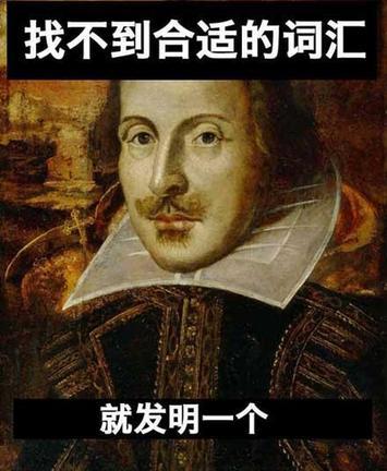莎士比亞逝世400周年:這40個日常用語都出自他! - 中國日報網