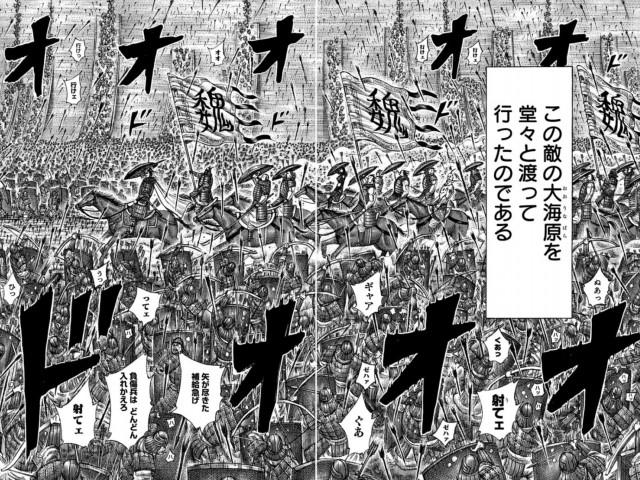 kingdom-book-recommended-volume-4