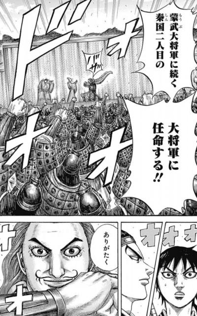 kingdom-tou-farufaru-master-1